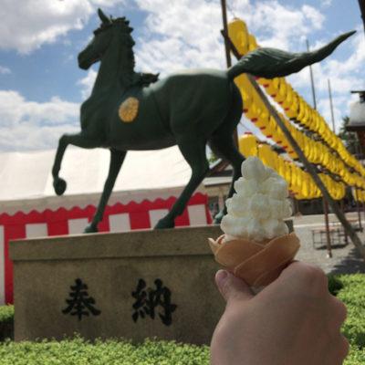 日本酒のソフトクリーム