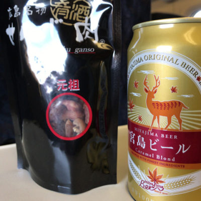宮島ビールとせんじ揚げ
