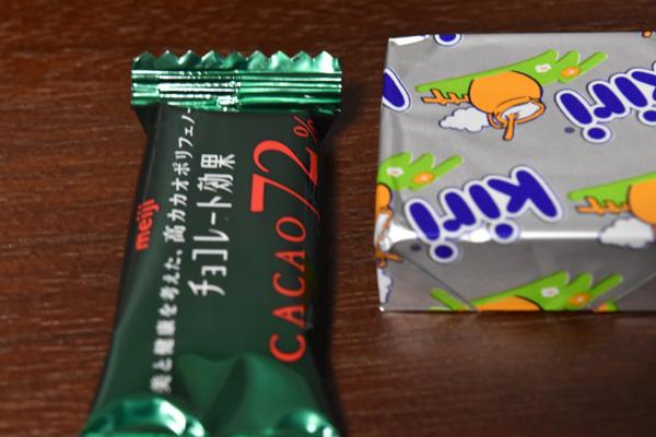 チョコとチーズ