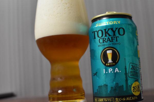 東京クラフトIPA