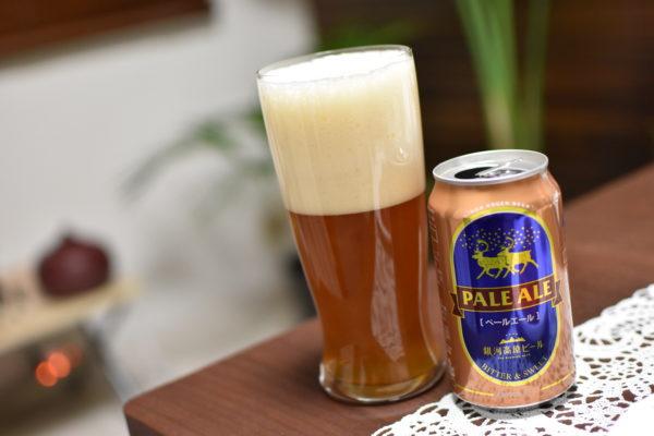 銀河高原ビール