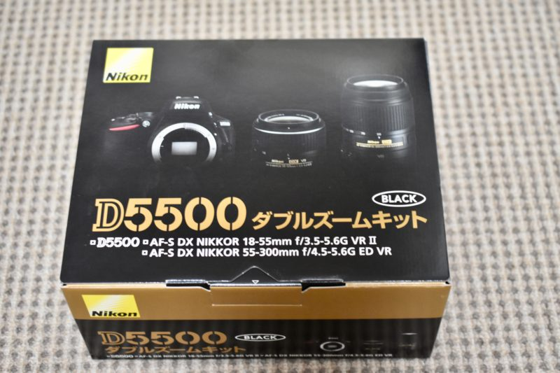 D5500の箱